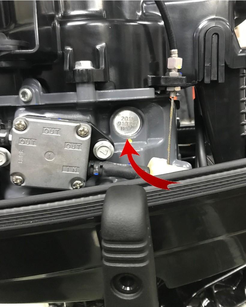 Идентификация подвесных лодочных моторов