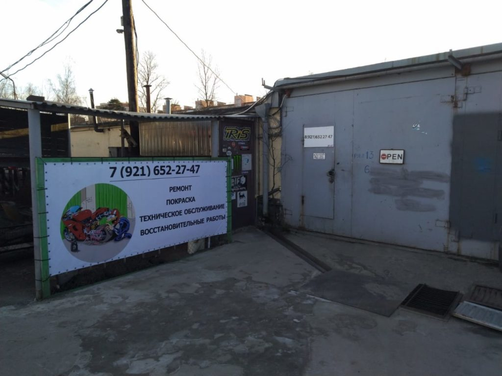 Наши рекомендации сервисных мастерских по  обслуживанию и/или ремонту мотоциклов.